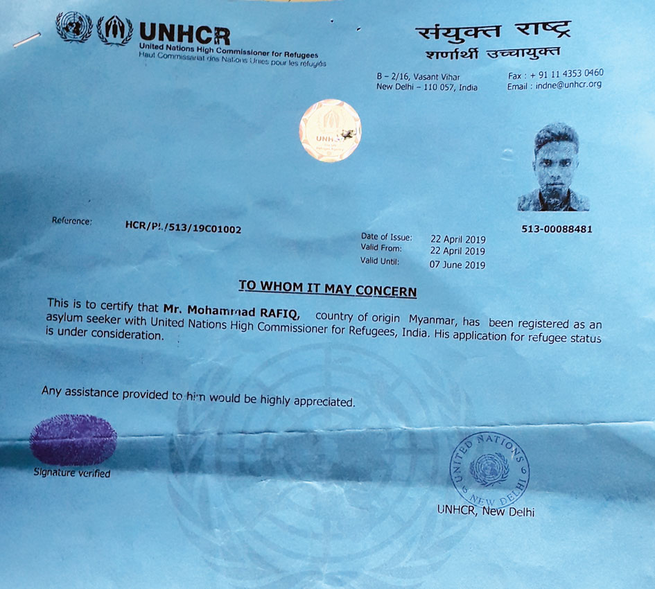 The letter issued by the UNHCR office to Mohammad Rafiq.