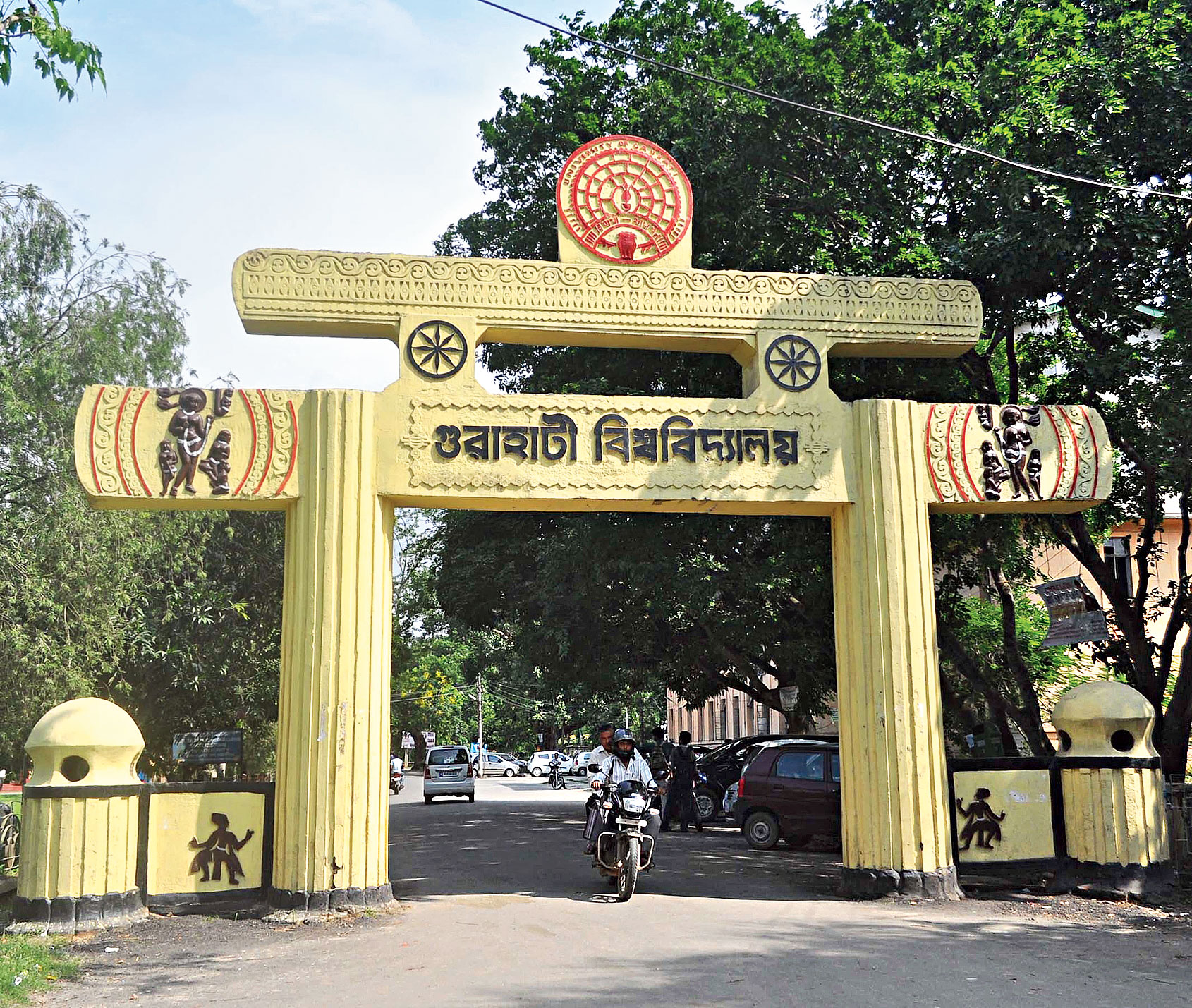 Student unions of Gauhati University, Dibrugarh University, North Eastern Hill University, Tezpur University, Assam Agriculture University, Nagaland University, Rajiv Gandhi University and the North Eastern Regional Institute of Science and Technology have called the boycott.