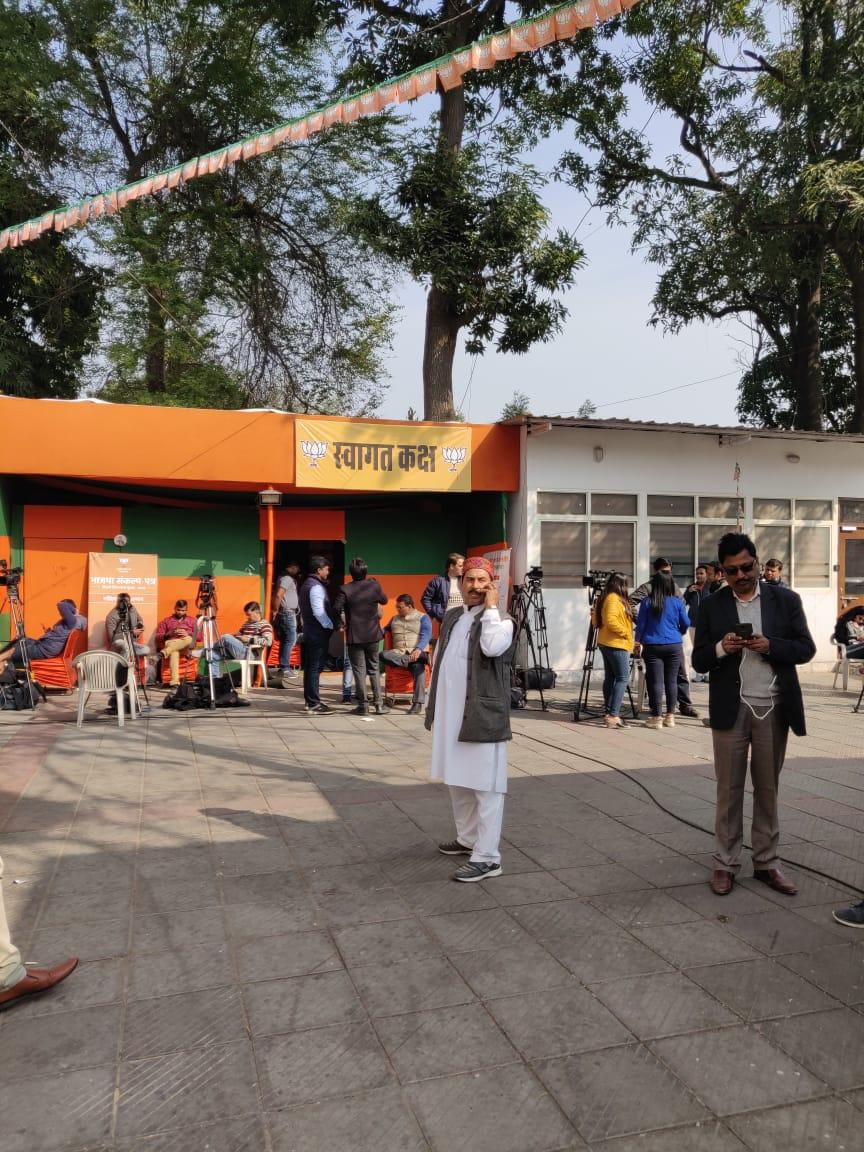 Delhi BJP office