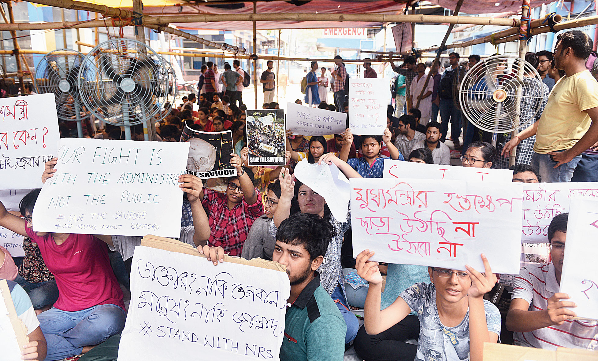 Protesting doctors at NRS hospital on Thursday.