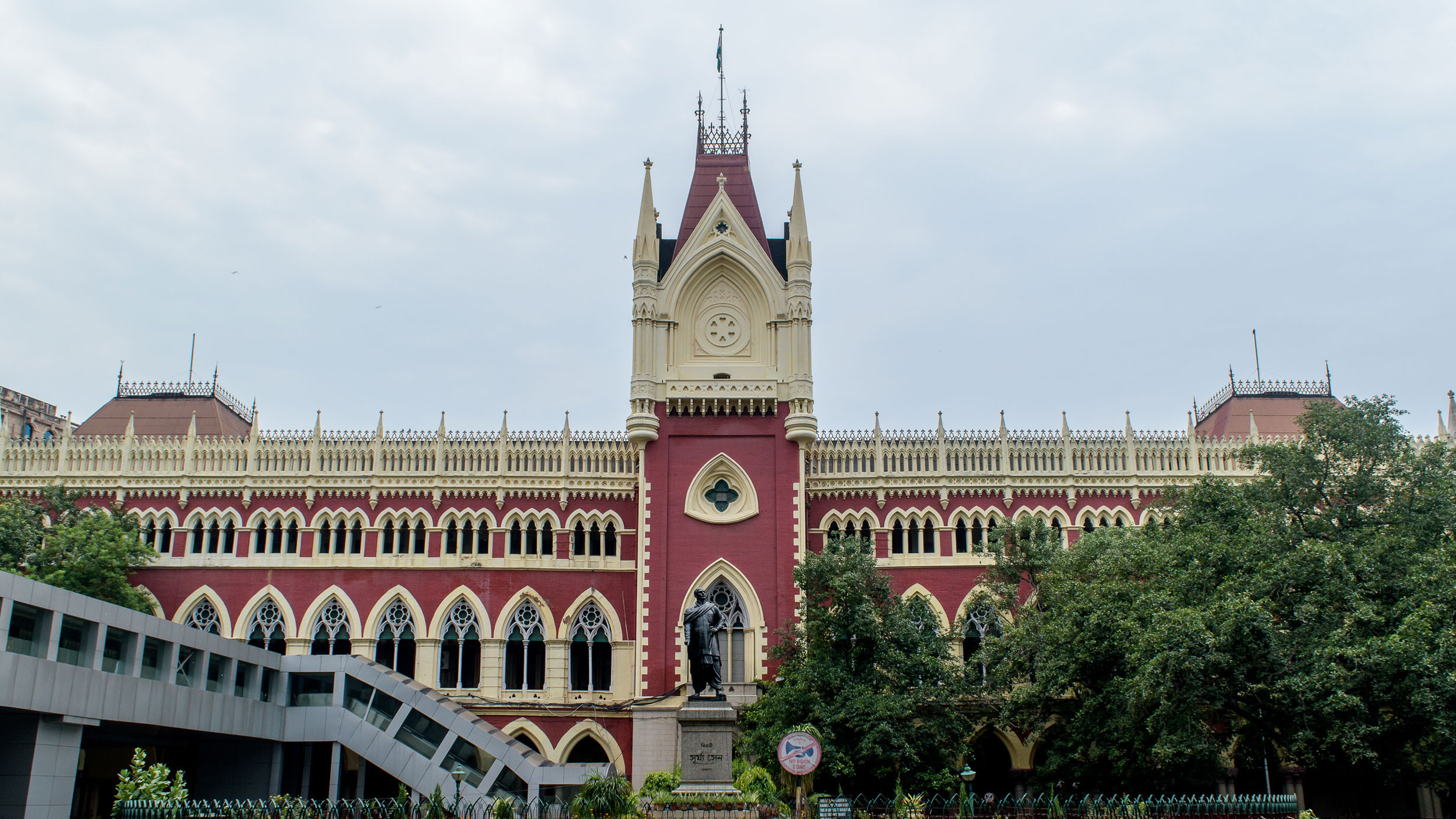 Calcutta High Court has conveyed to the Bengal government that the acting chief justice would formally inaugurate the circuit bench in Jalpaiguri on March 9.