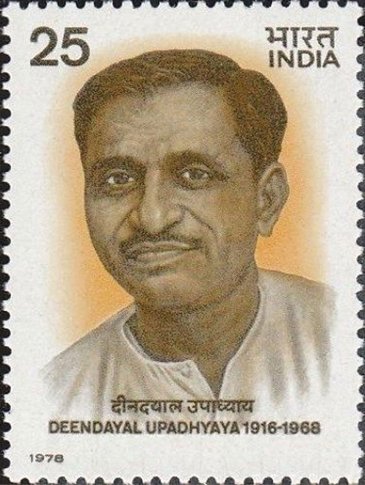 Deendayal Upadhyay's image on a postal stamp