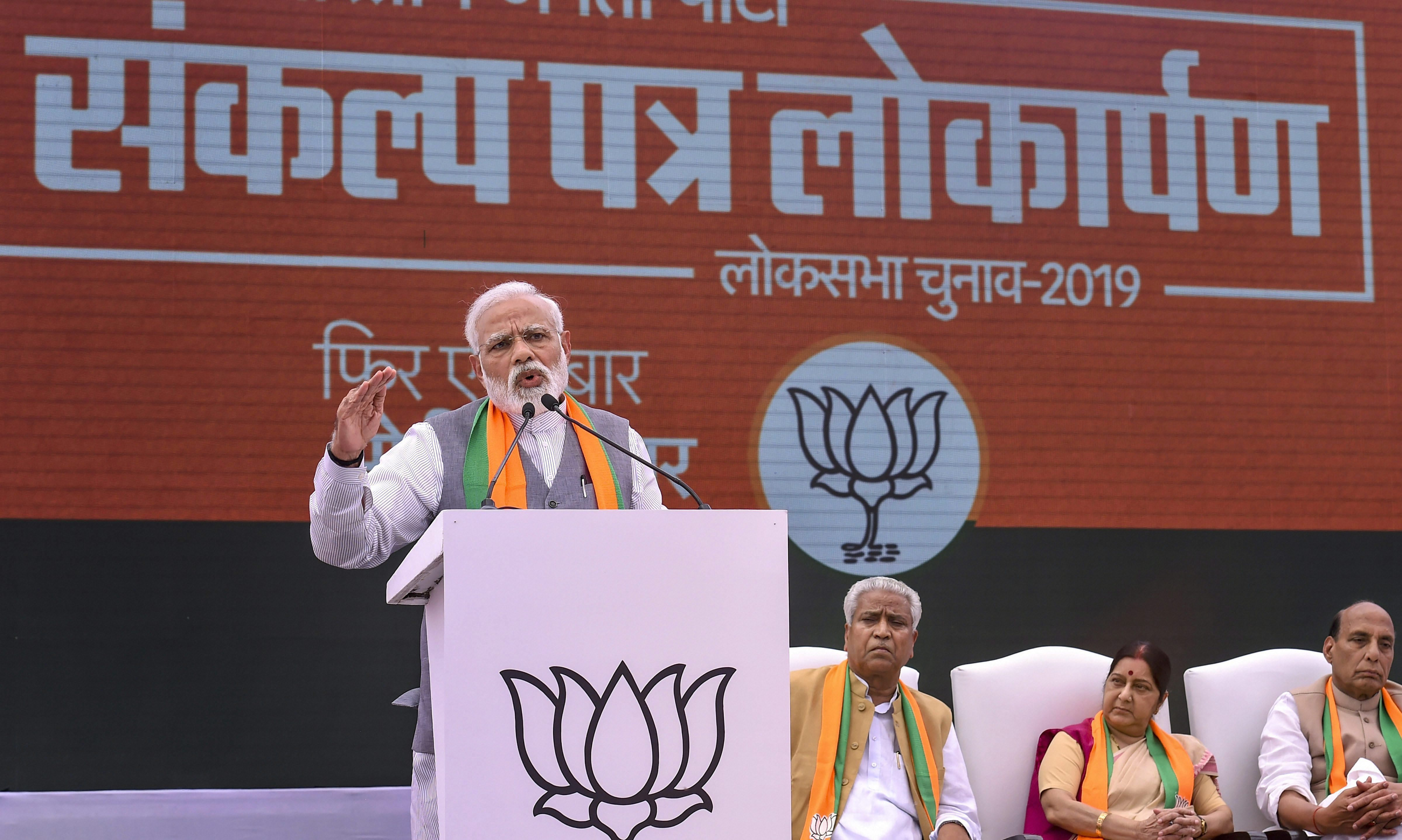 PM Narendra Modi at the release of the BJP manifesto in New Delhi on Monday, April 8, 2019. The dream making India an economic powerhouse when the debt burden has ballooned may seem ambitious. But then the BJP can always get away by saying it was a jumla - a false pledge