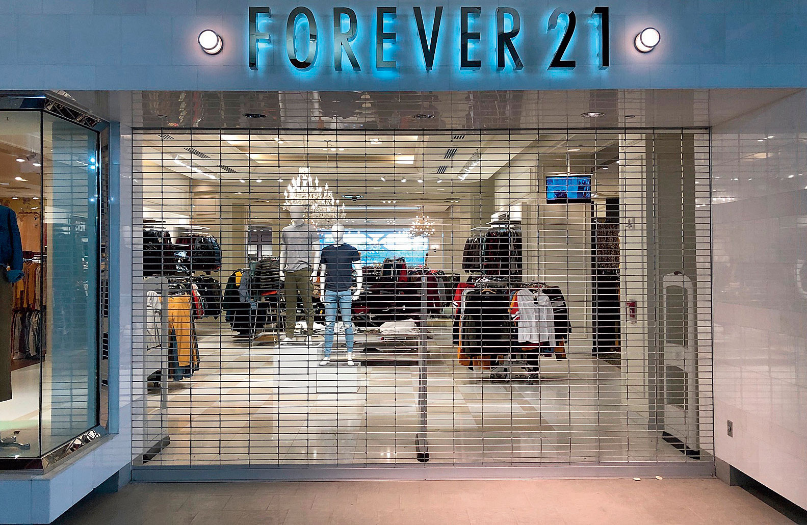A Forever 21 store in New York.
