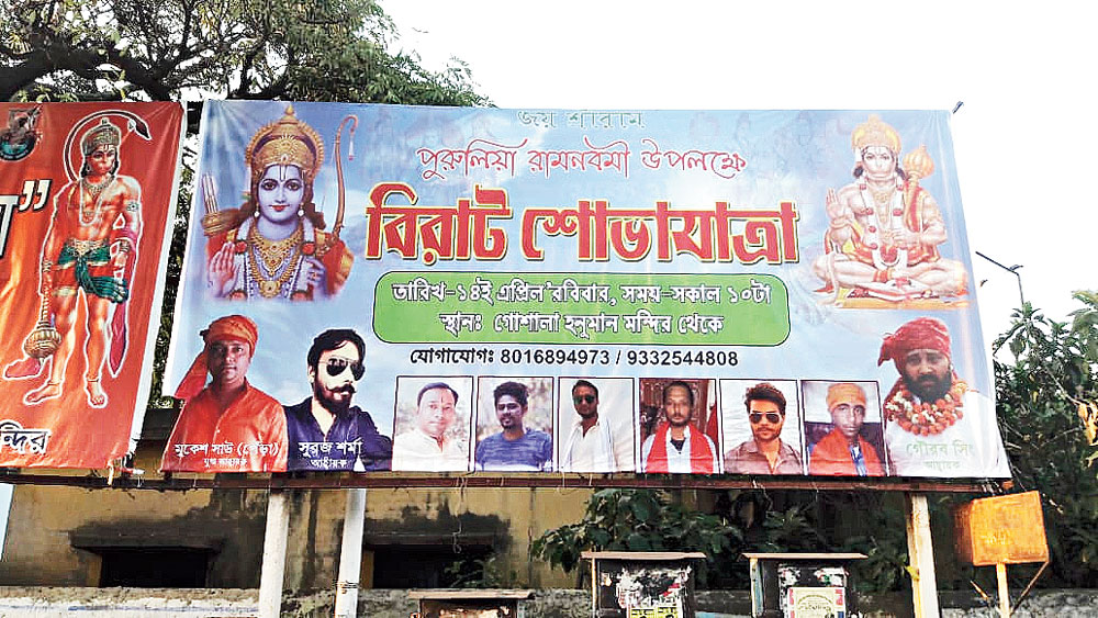 A hoarding that announces the Trinamul-backed Ram Navami rally on April 14.