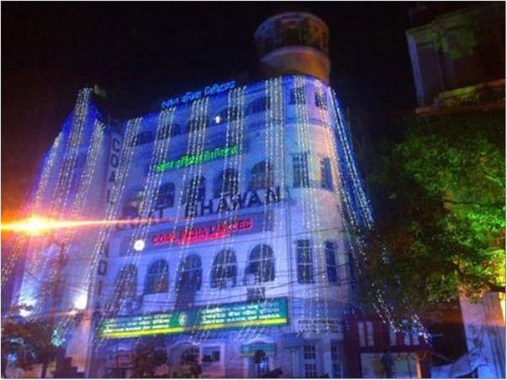 Coal India headquarters in Calcutta