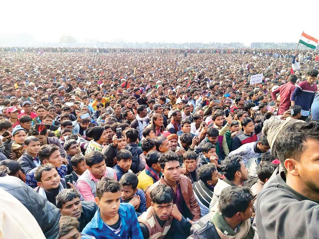 IN BIHAR: Kanhaiya Kumar's rally in Purnea