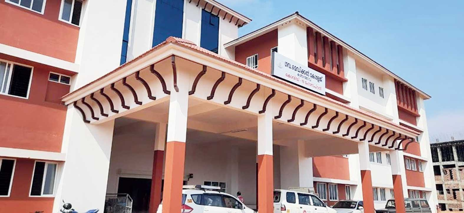 Kasaragod Medical College Hospital in Kerala that started functioning on Monday