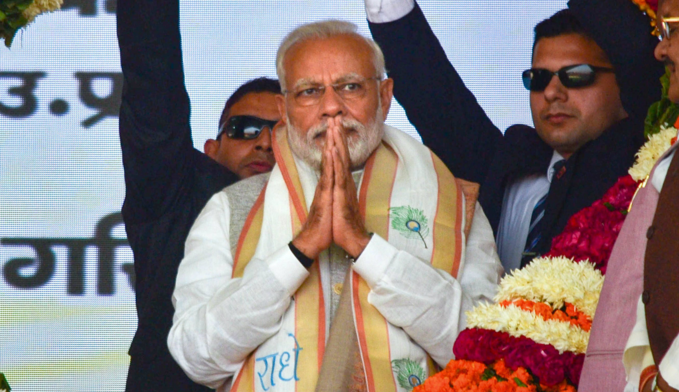 Narendra Modi at an event in Agra on Wednesday.