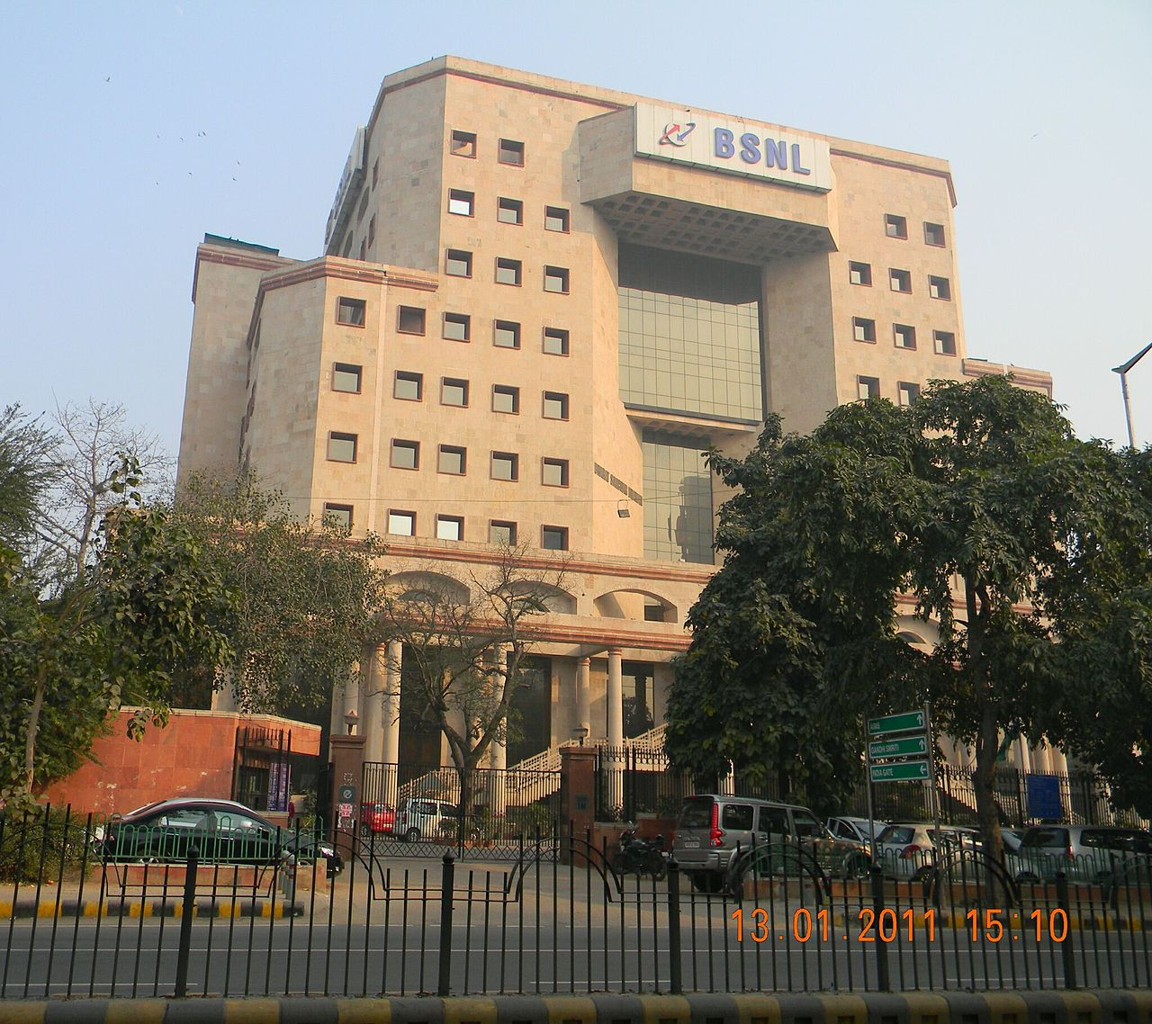 Bharat Sanchar Nigam Limited headquarters