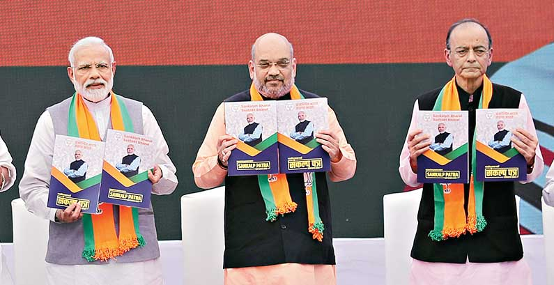 The art of deceit: the BJP's before and after menus