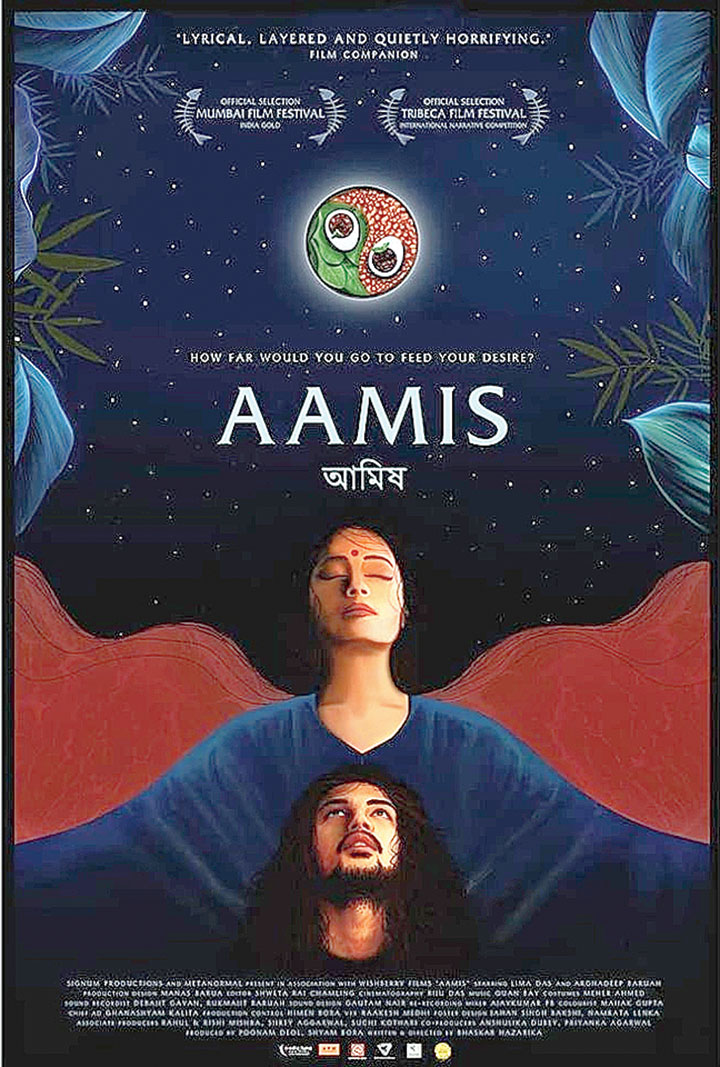 The poster of Aamis, which will be screened at Guwahati International Film Festival