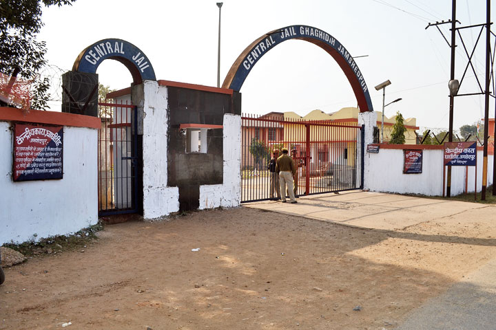 Ghaghidih Central Jail at Parsudih in Jamshedpur on Friday.