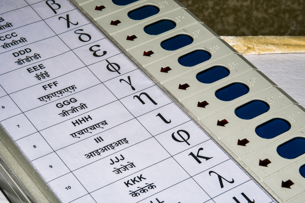 However, the RTI did not specify whether the EVMs were used in the last elections in the state