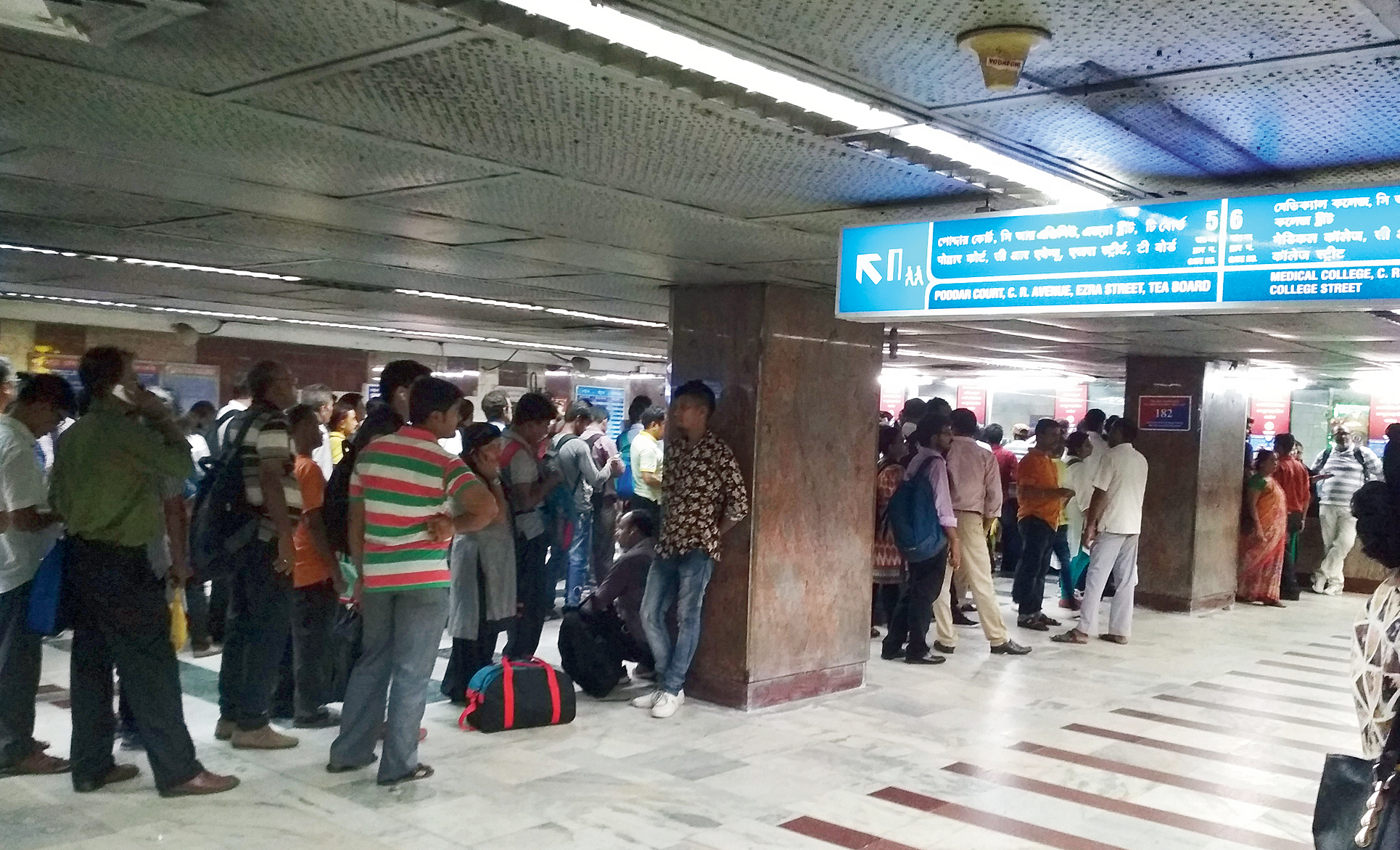 A crowded Chandni Chowk Metro station around 8.51pm