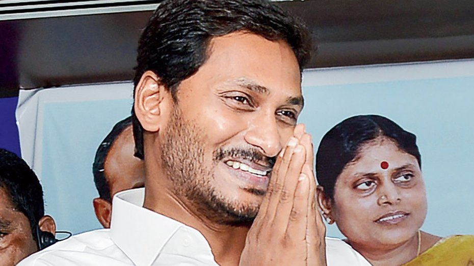 Jaganmohan Reddy's YSR Congress Party is in power in Andhra.