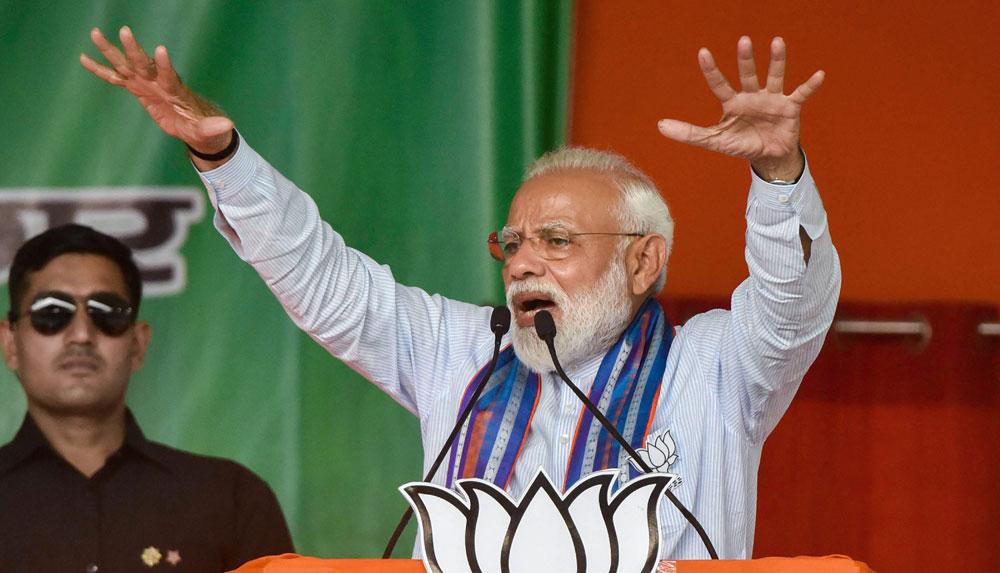 Prime Minister Narendra Modi at Ramnagar in West Champaran on Sunday