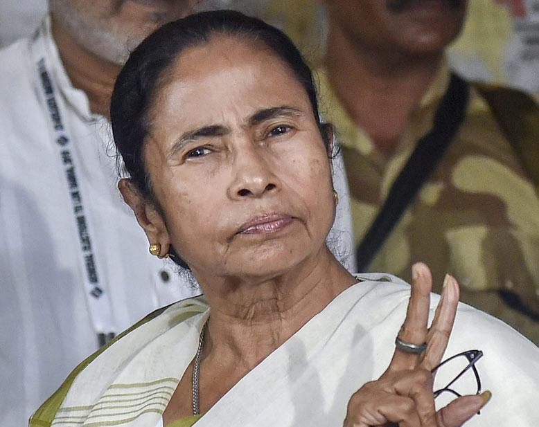 Trinamul Congress chief Mamata Banerjee