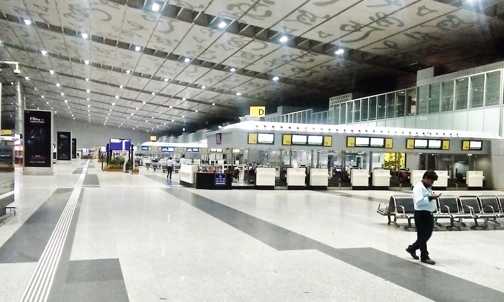 The airport without the usual crowd around 8pm on Friday