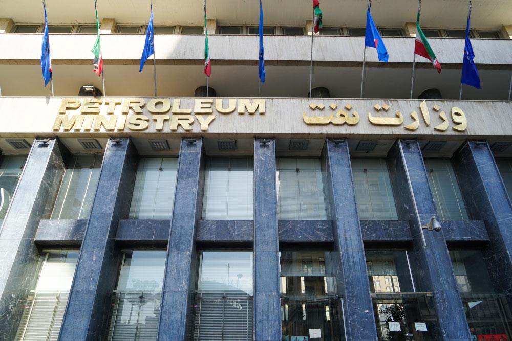 Headquarters of Iran's petroleum ministry