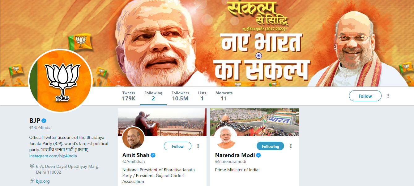 The Twitter page of @BJP4India