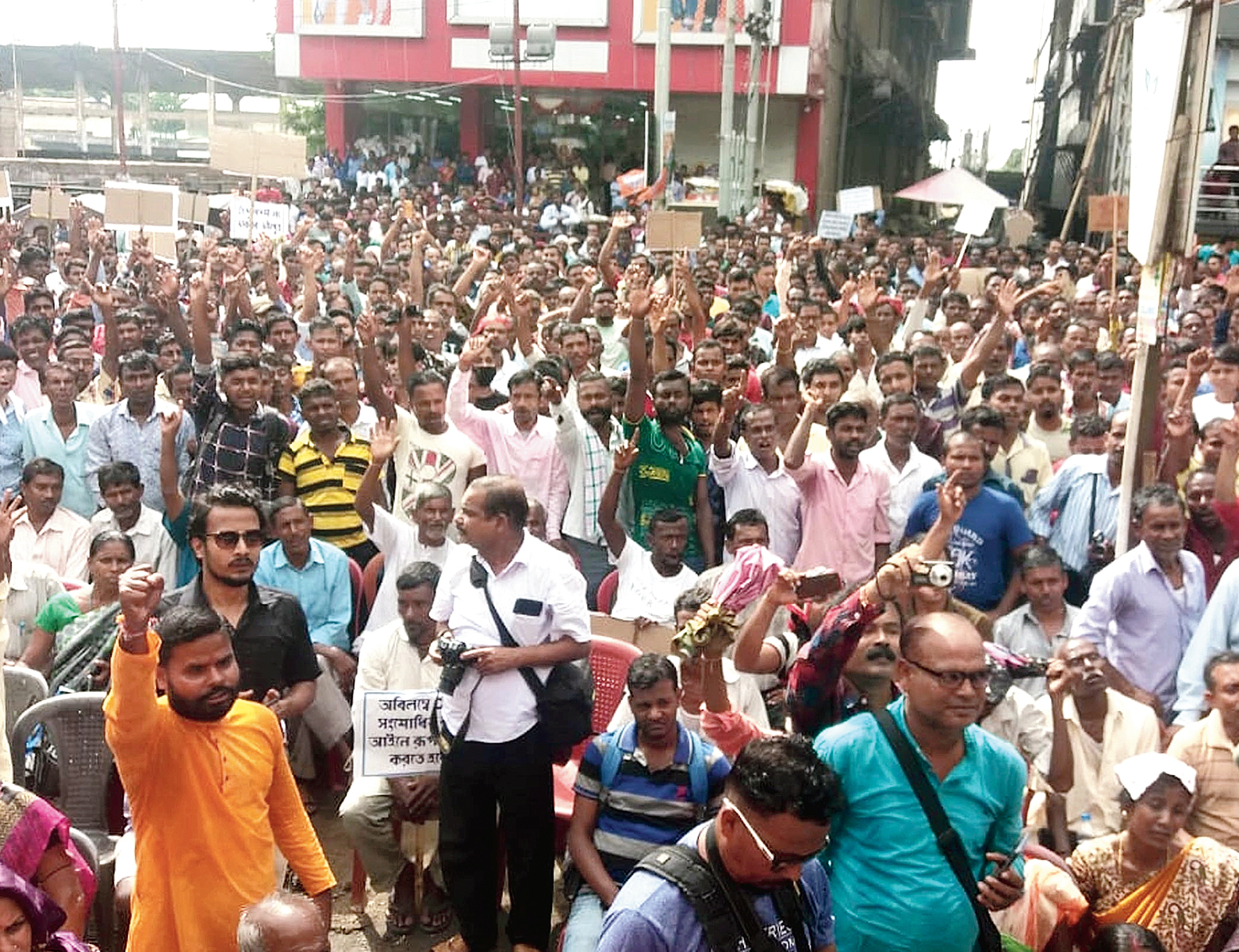 North East Linguistic & Ethnic Coordination Committee members protest in Silchar on Tuesday.