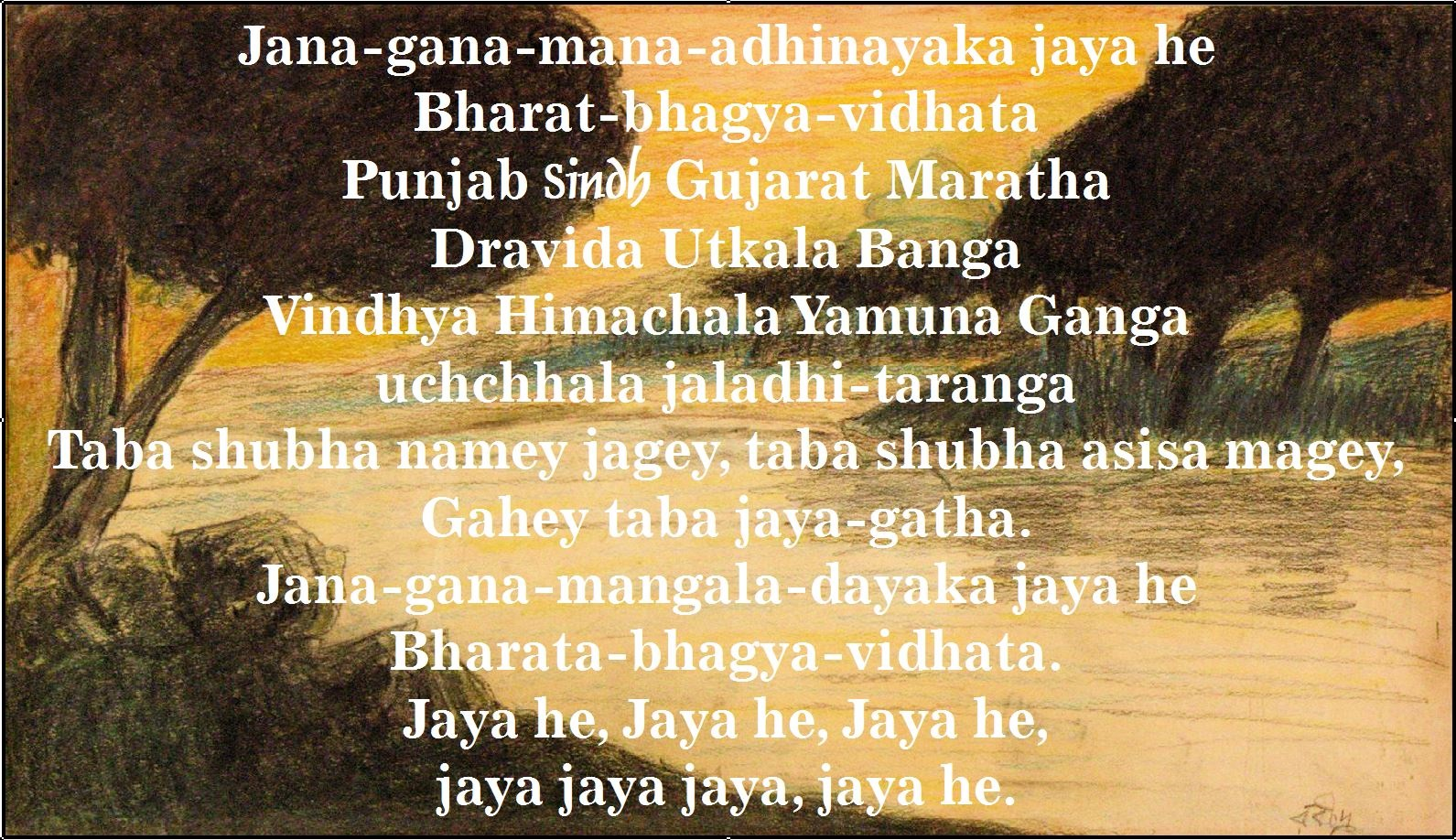 Rabindranath Tagore's great song from which has emerged our amazing national anthem lists regions, including the territory called Sindh.