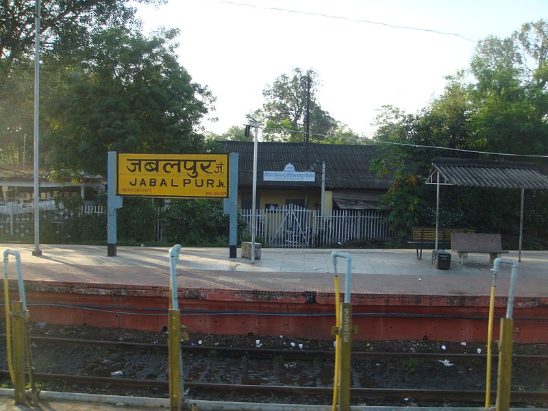 The most prevalent theory for the origin of the name Jabalpur is that the city is named after a sage Jabali, who is believed to have meditated on the banks of the Narmada