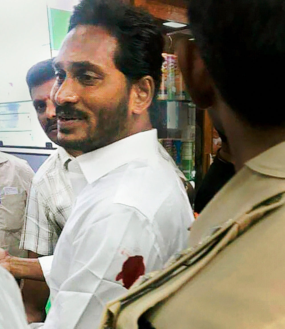 YSR Congress Party Chief Jagan Mohan Reddy at the Visakhapatnam Airport after the incident on Thursday.