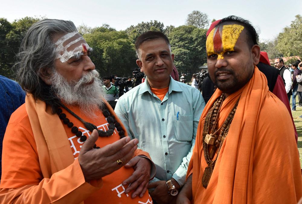 Ayodhya goes to arbitration