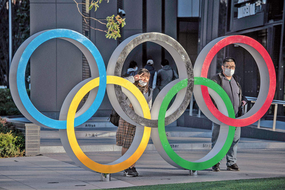 Olympic Rings in Tokyo on Tuesday