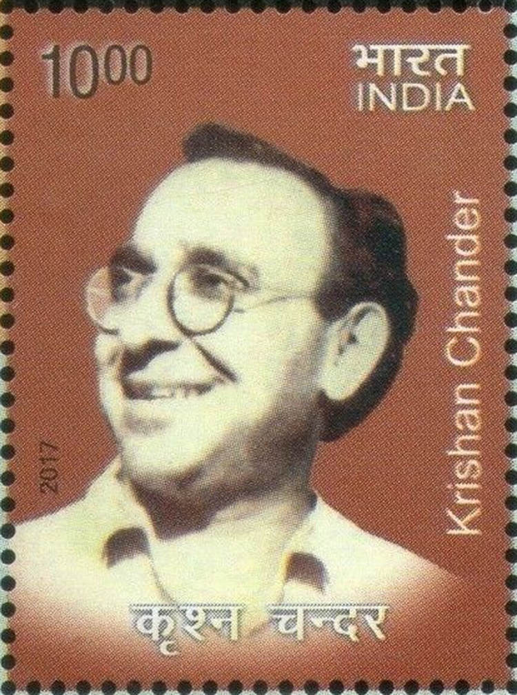 Krishan Chander on a 2017 stamp of India