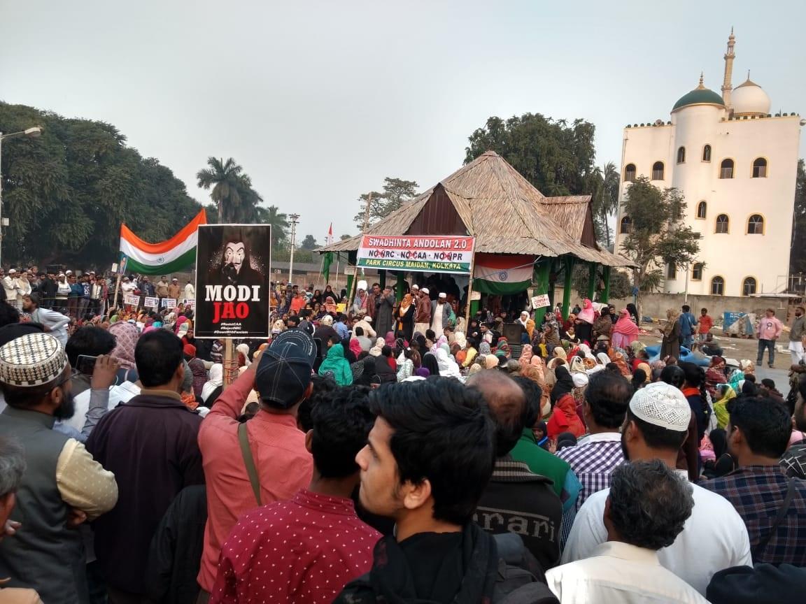 The protest at Park Circus, Kolkata.