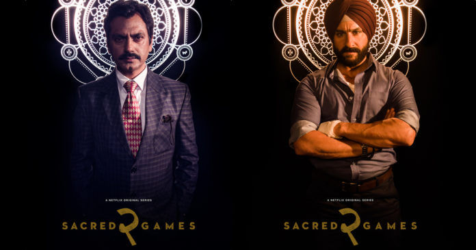 A poster of Sacred Games 2