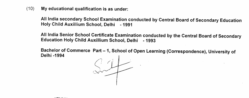 The portion of Smriti Irani's 2014 affidavit that gives details of her college education.
