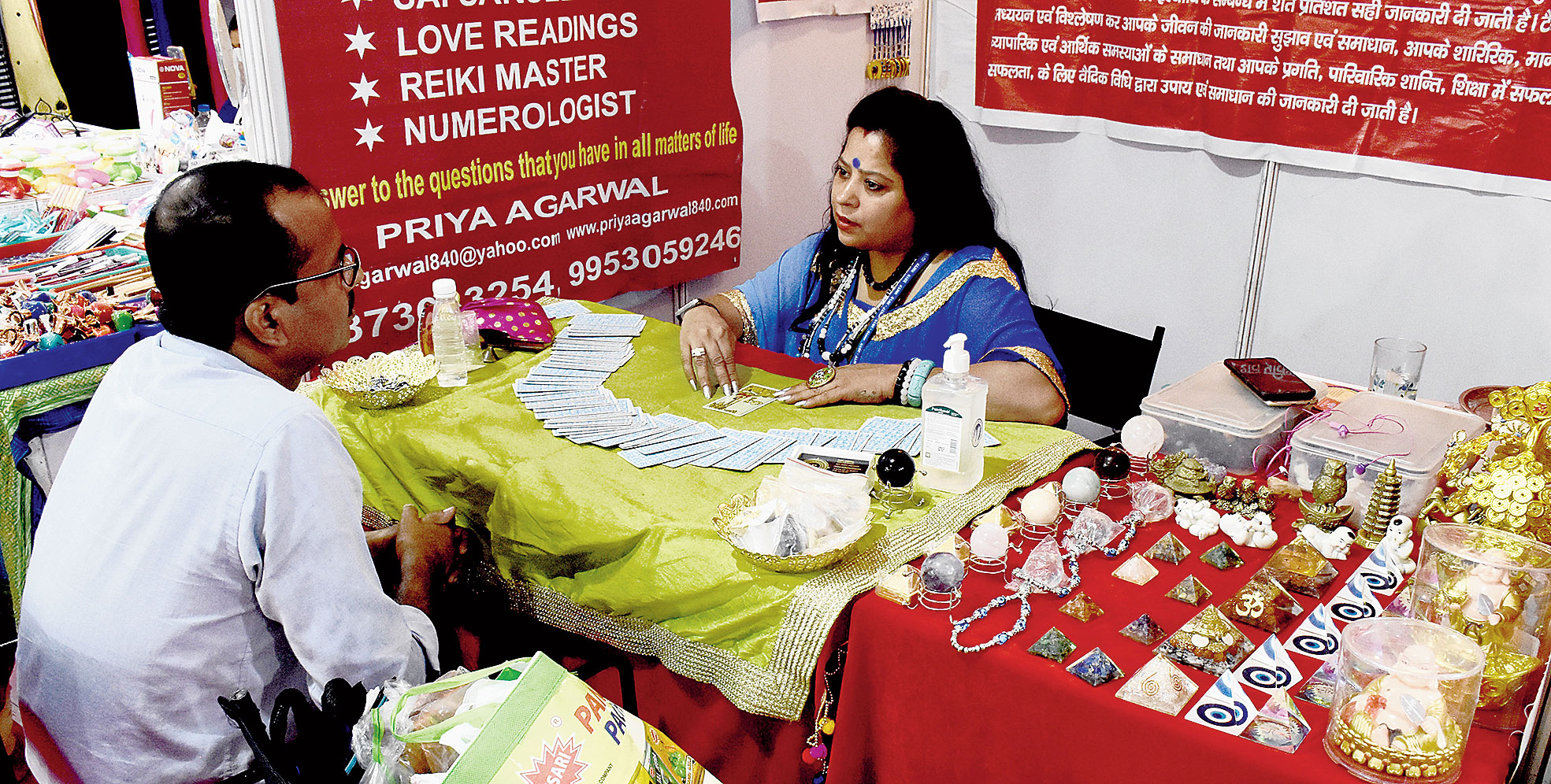 Relationship problems? Career headed south? Never in the pink of health? Maybe Priya Agarwal, a tarot card reader has an answer.