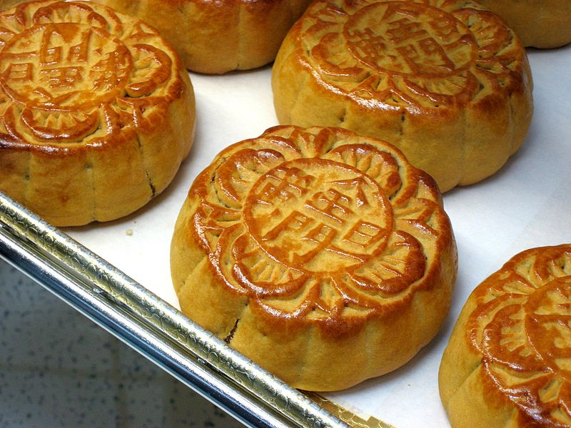 Mooncakes are especially made for the Moon Festival and are had along with Chinese tea