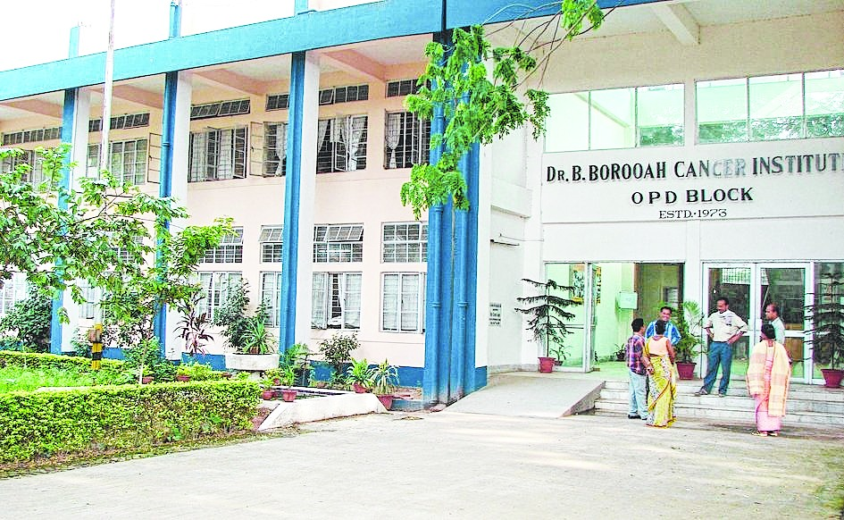 B. Borooah Cancer Institute