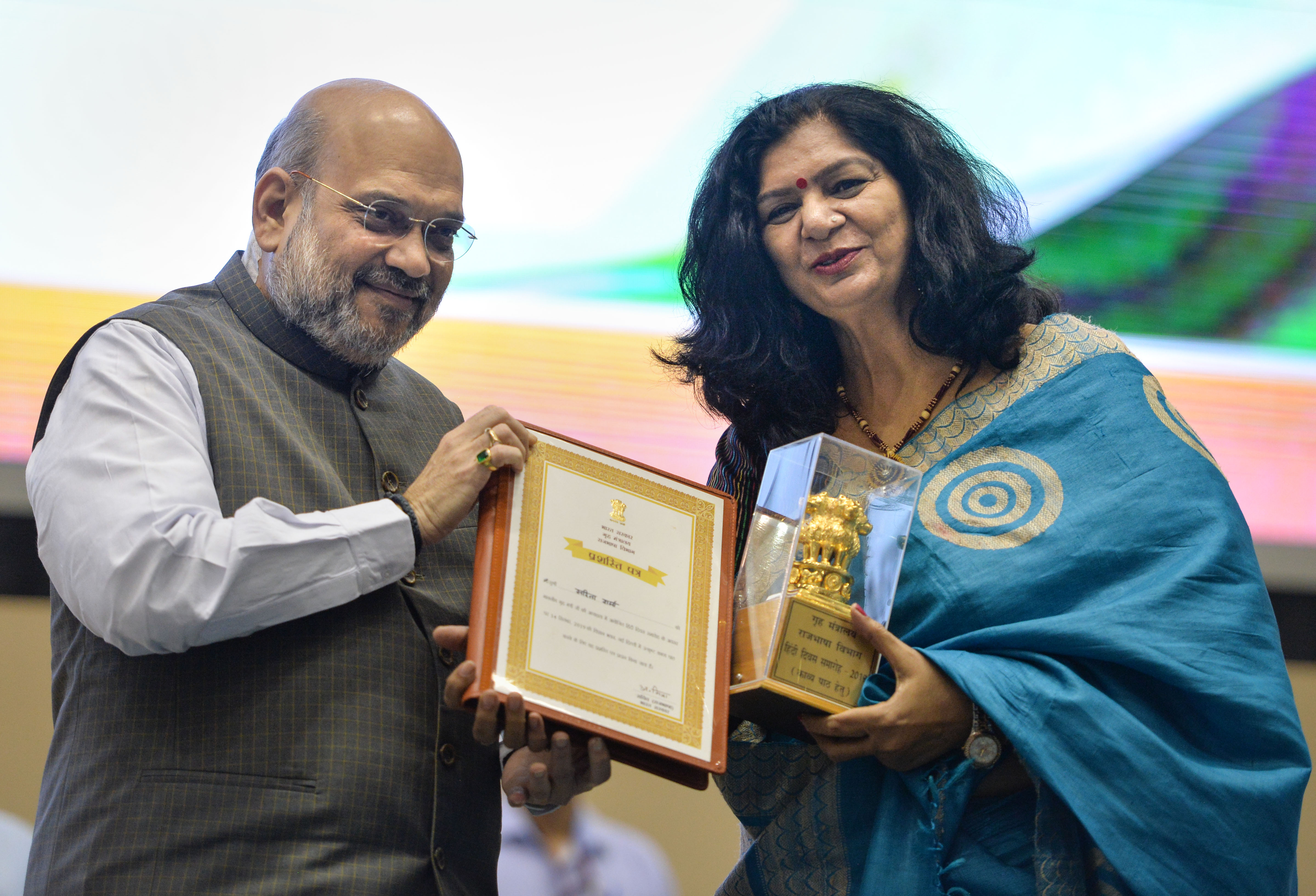Union home minister Amit Shah presents an award to poet Sarita Sharma during Hindi Divas Samaroh in New Delhi, Saturday, September 14, 2019