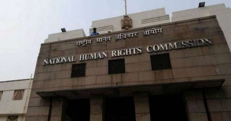 National Human Rights Commission building.