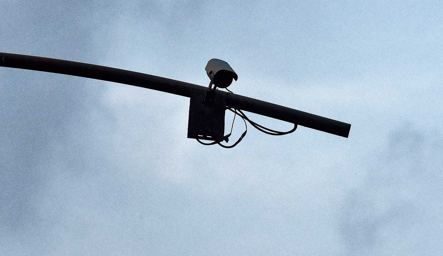 A CCTV camera in the city