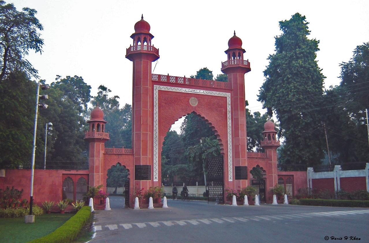 Bab-e-syed, the gateway to AMU