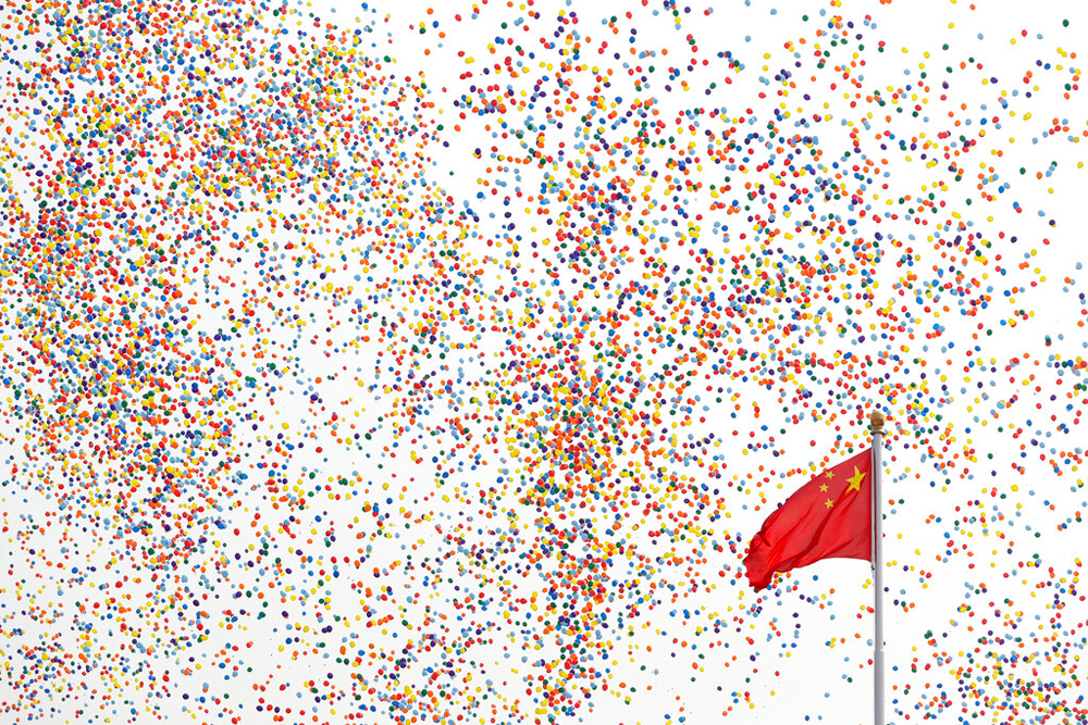Balloons are released during a parade to mark the 70th anniversary of the founding of Communist China in Beijing on October 1. Chinese wisdom does not consider the right to freedom of expression a human right