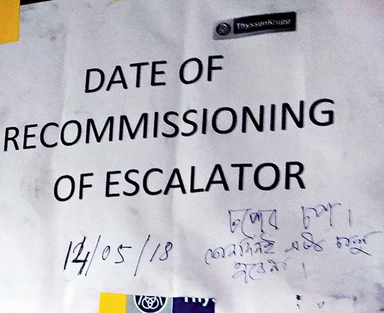 A notice at Calcutta's Chandni Metro railway station