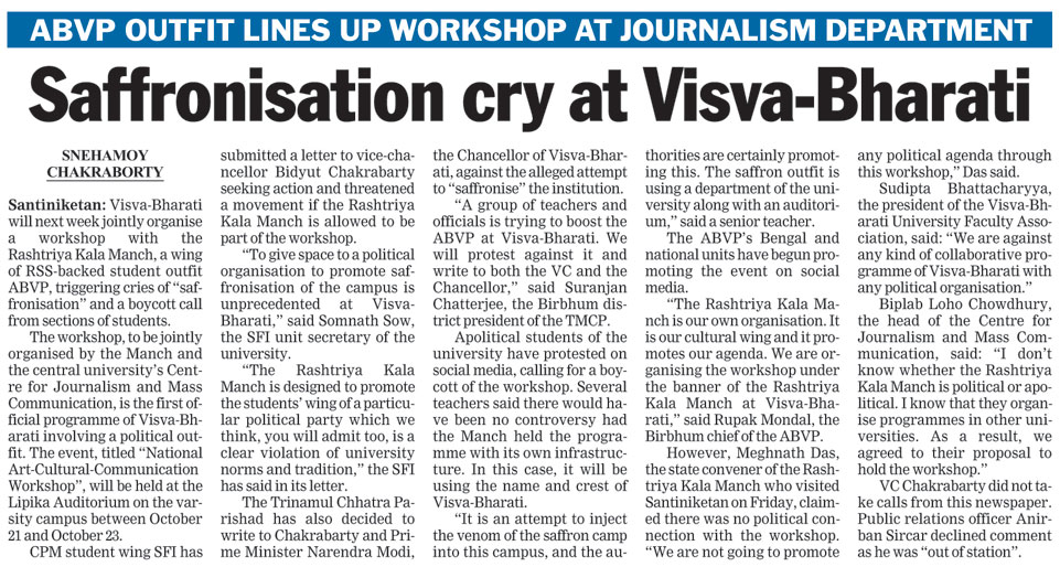 The report on the seminar that appeared in the October 19 edition of The Telegraph