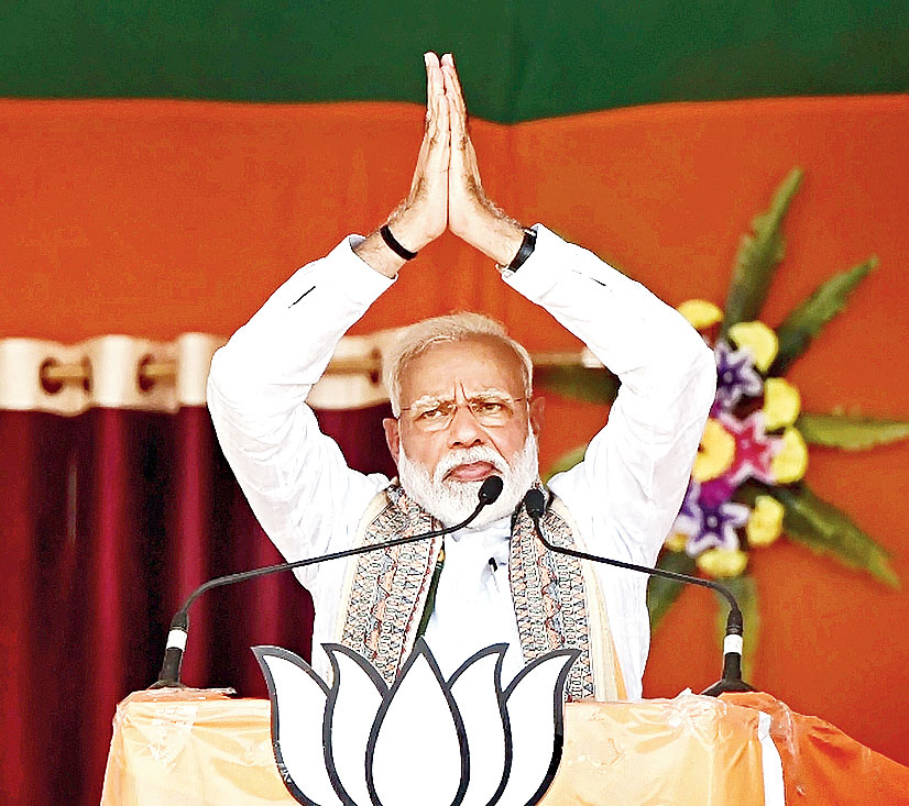 Prime Minister Narendra Modi addresses an election campaign in Paliganj, Bihar, on Wednesday.