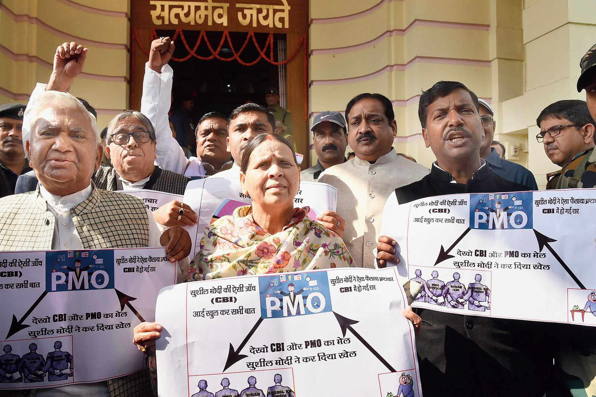 Leader of Opposition in the Council Rabri Devi protests with other RJD lawmakers at the Assembly on Wednesday.