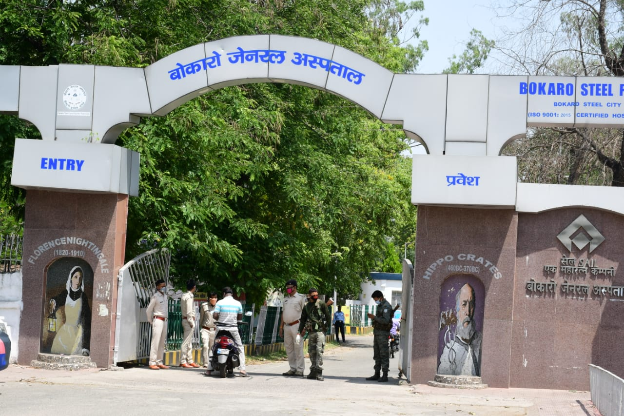 The entrance to Bokaro Steel whose security needs are taken care of by CISF