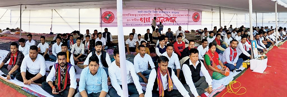 AASU activists on hunger strike in Dhemaji on Saturday