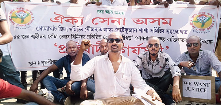 Oikya Sena Asom activists protest in Golaghat on Monday